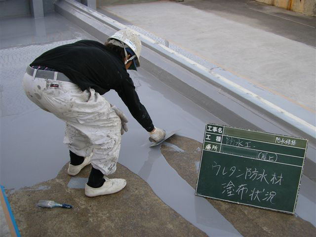 ウレタン防水2回塗ります