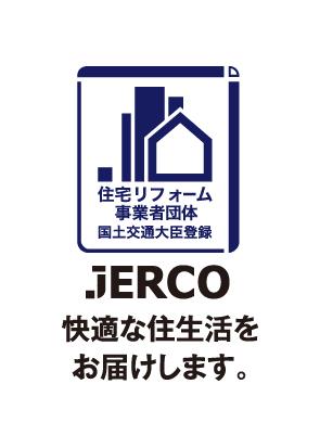 jerco01.jpg