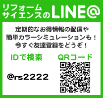 line201704