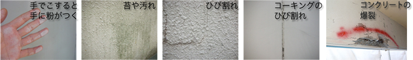 外壁塗装 リフォームサイエンス 宜野湾市