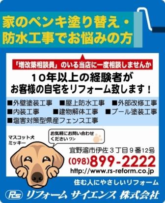 koukoku2011043.JPG