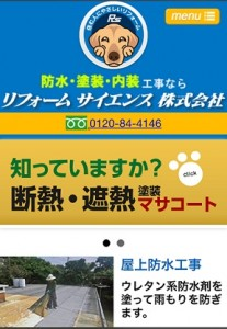 smart2015.06.26