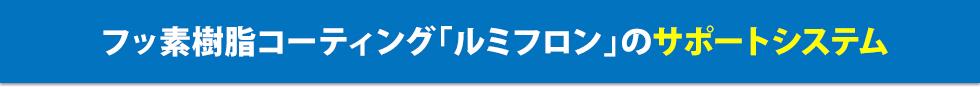 gaiheki_09_01